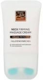 Neck Firming Massage Cream