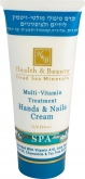Health and Beauty Treatment Cream