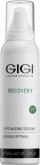 GiGi Reovery Optimizing Serum