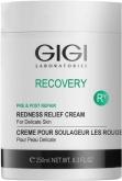 Recovery Redness Relief Cream Sens